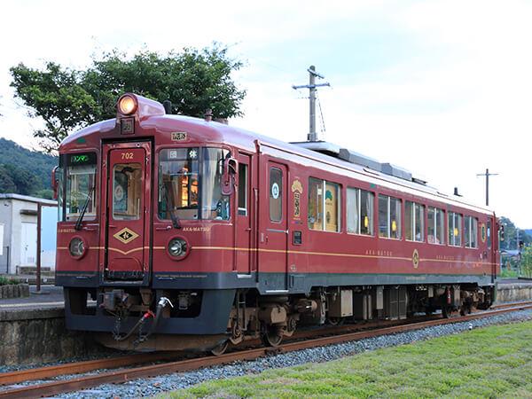 Tango AKA-MATSU Train