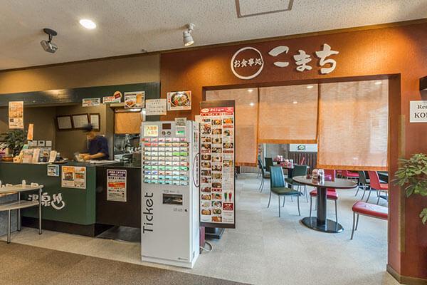 Komachi-shokudou Restaurant